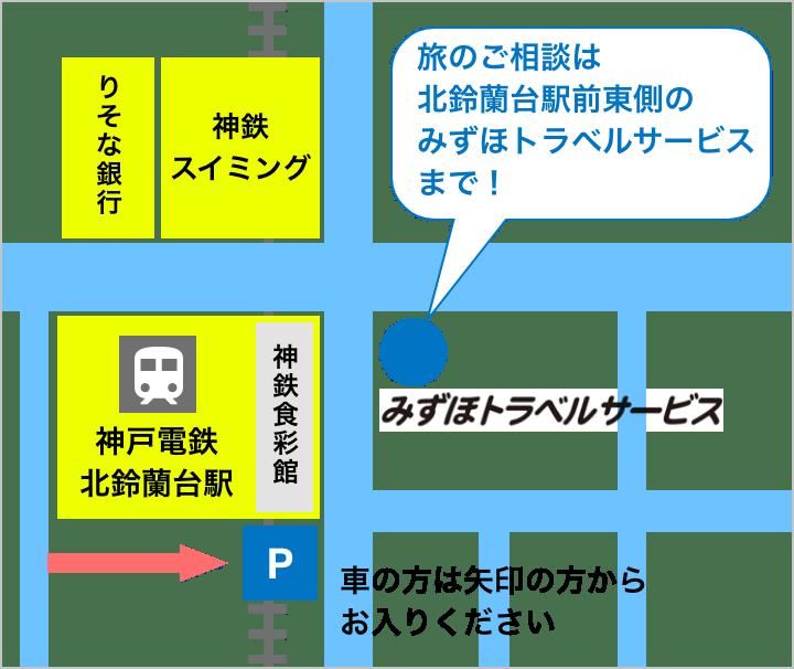 みずほトラベルサービスのマップ