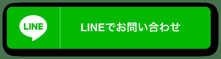 「みずほトラベルサービス」LINE公式アカウント